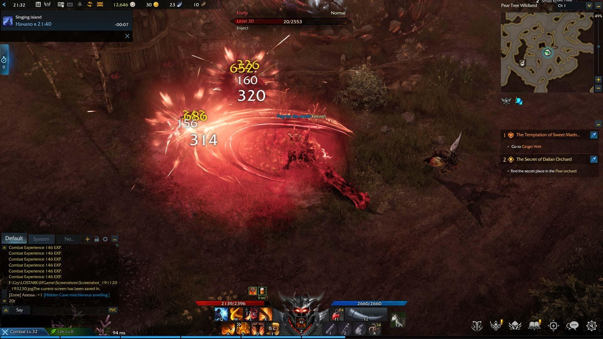 Najciekawsza klasa w MMORPG Lost Ark Online