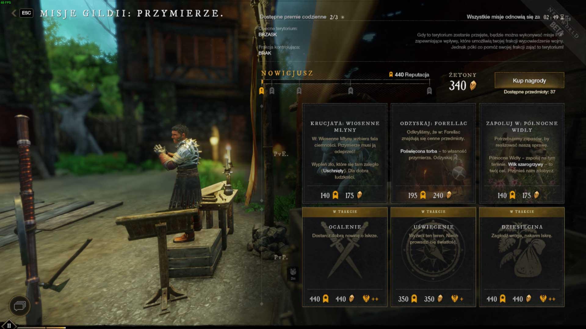 MMORPG New World frakcje