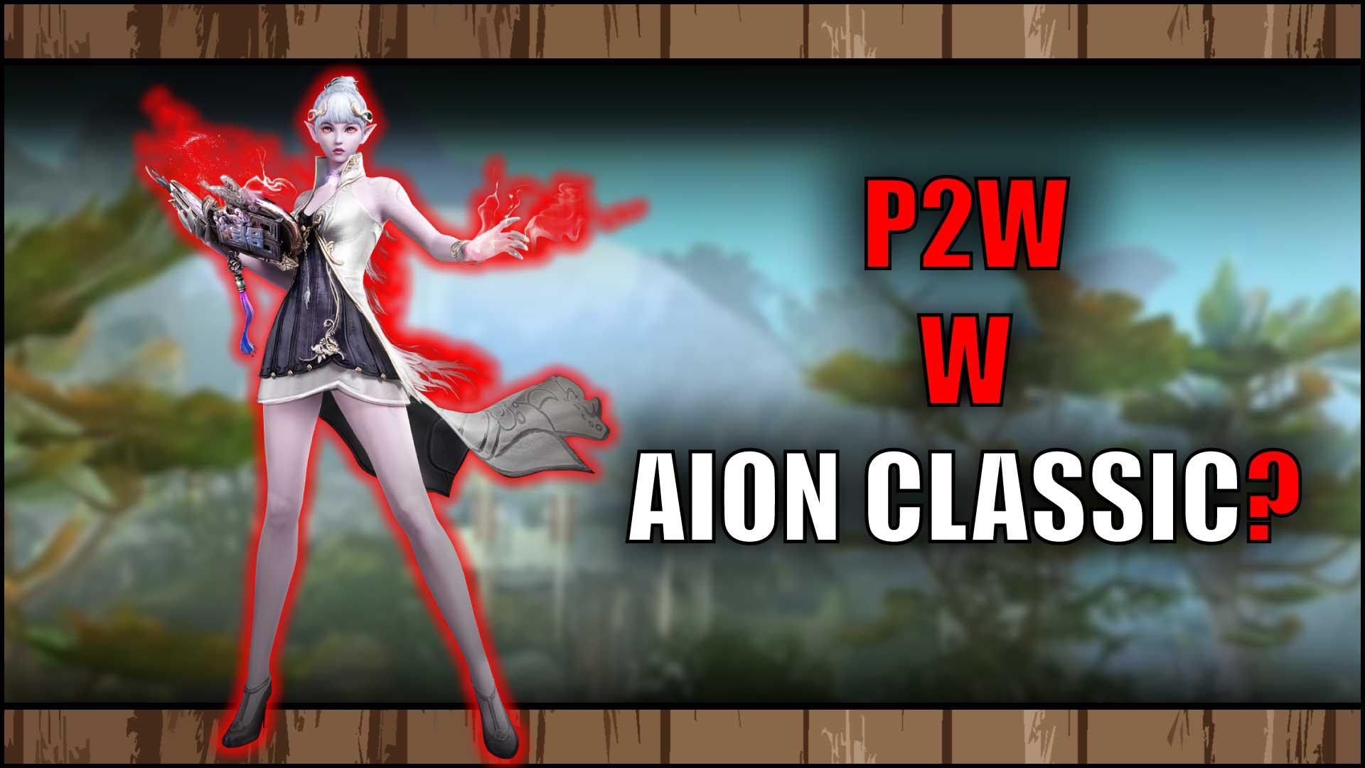 Czy Aion Classic jest P2W?
