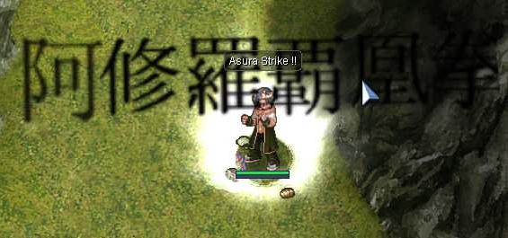 Ragnarok Online KDR Asura Strike