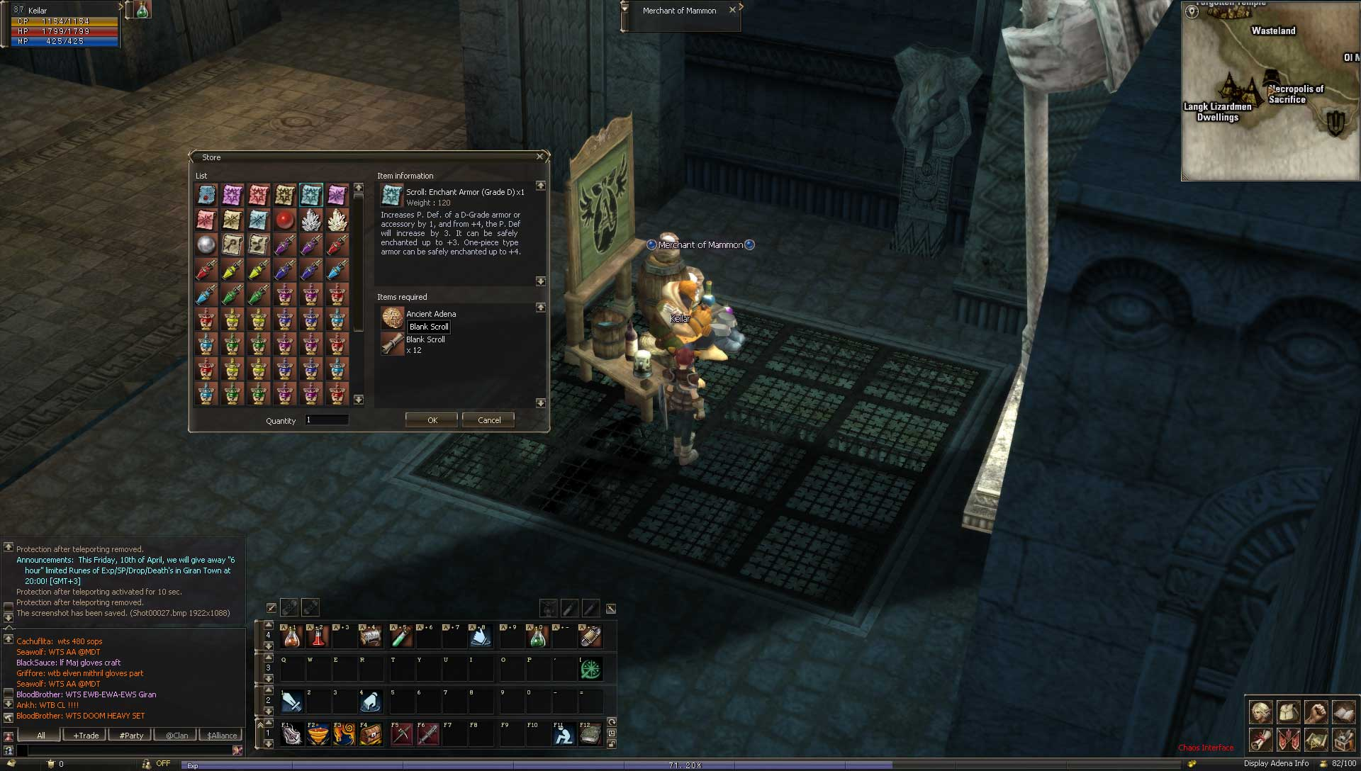 Merchant of Mammon Lineage 2 Interlude