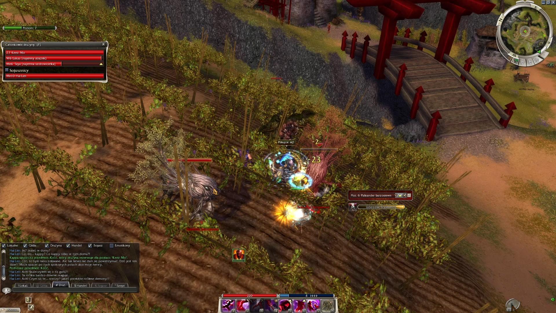 Retro MMORPG Guild Wars 1