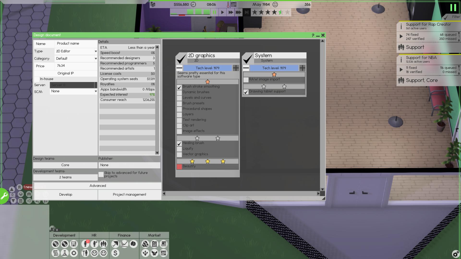 software inc porady pierwszy projekt