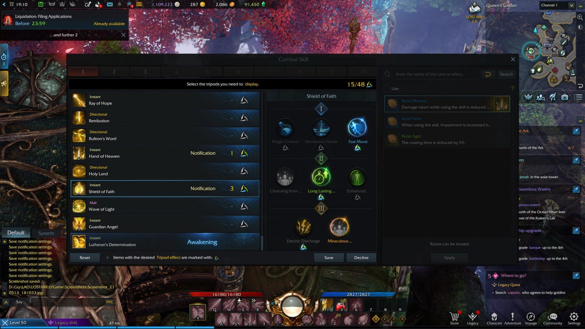 Lost Ark Online Poradnik Tripod Effects