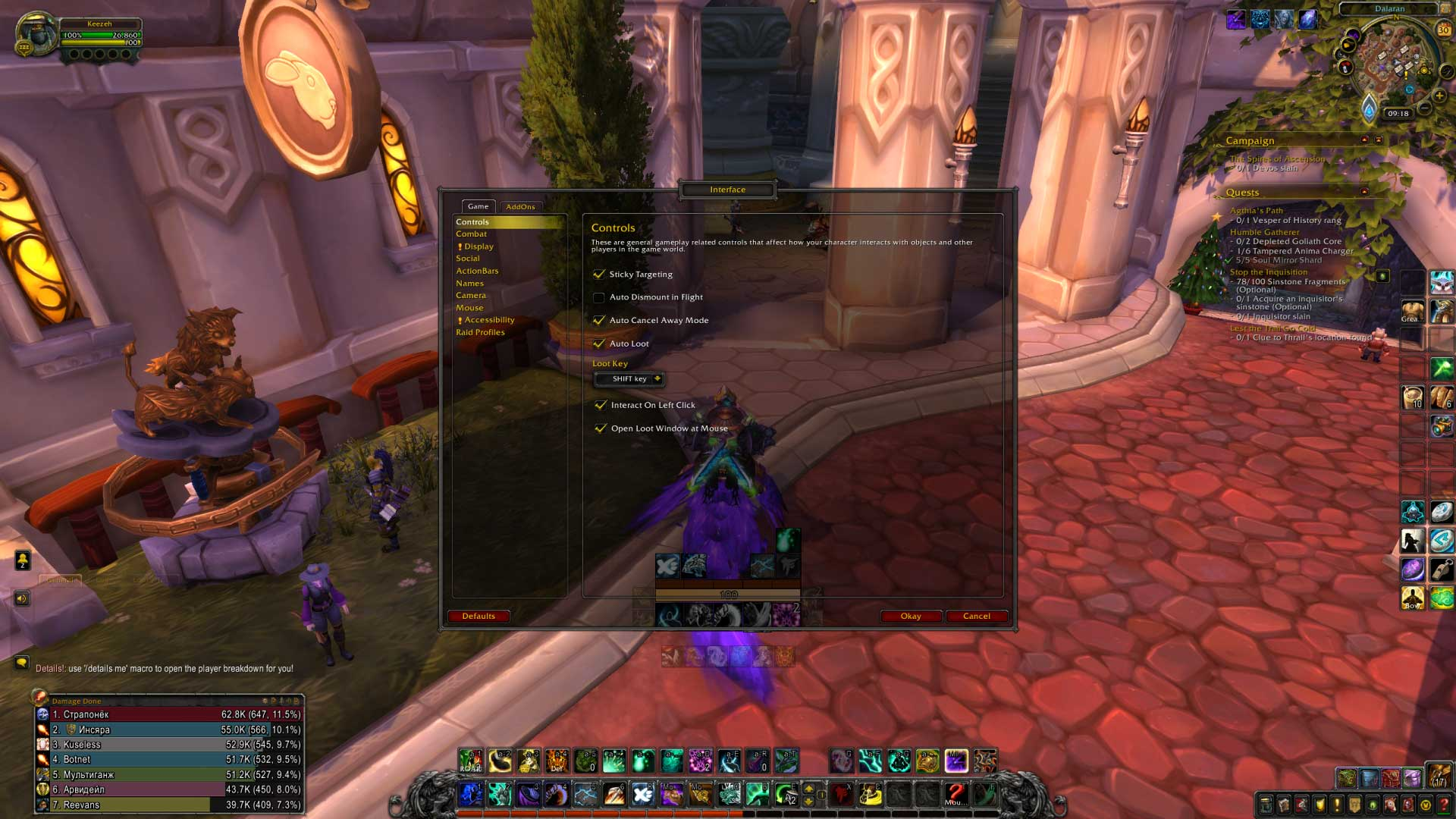 World-of-Warcraft-Ustawienia-interfejsu-1