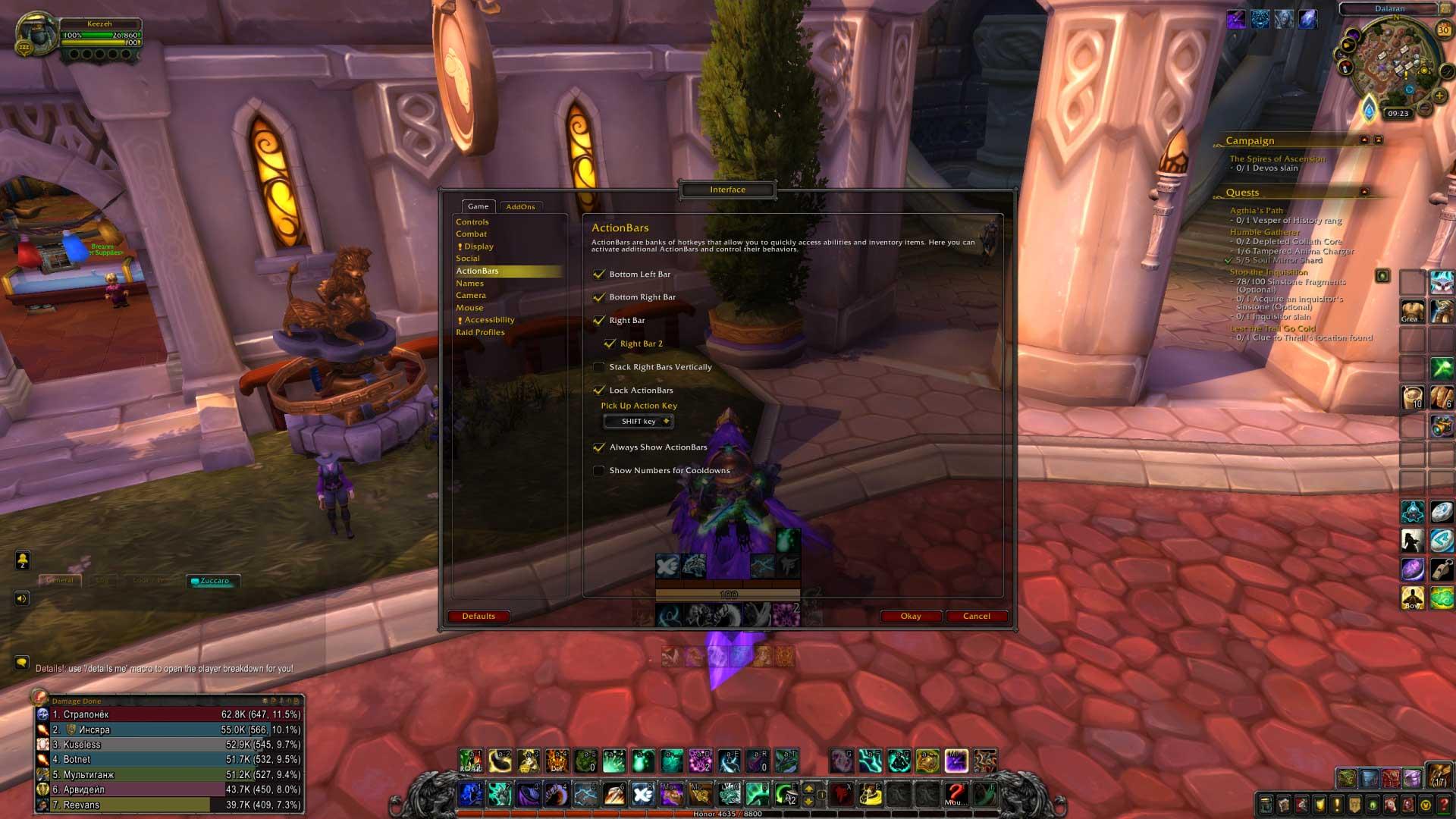 World-of-Warcraft-Ustawienia-interfejsu-3