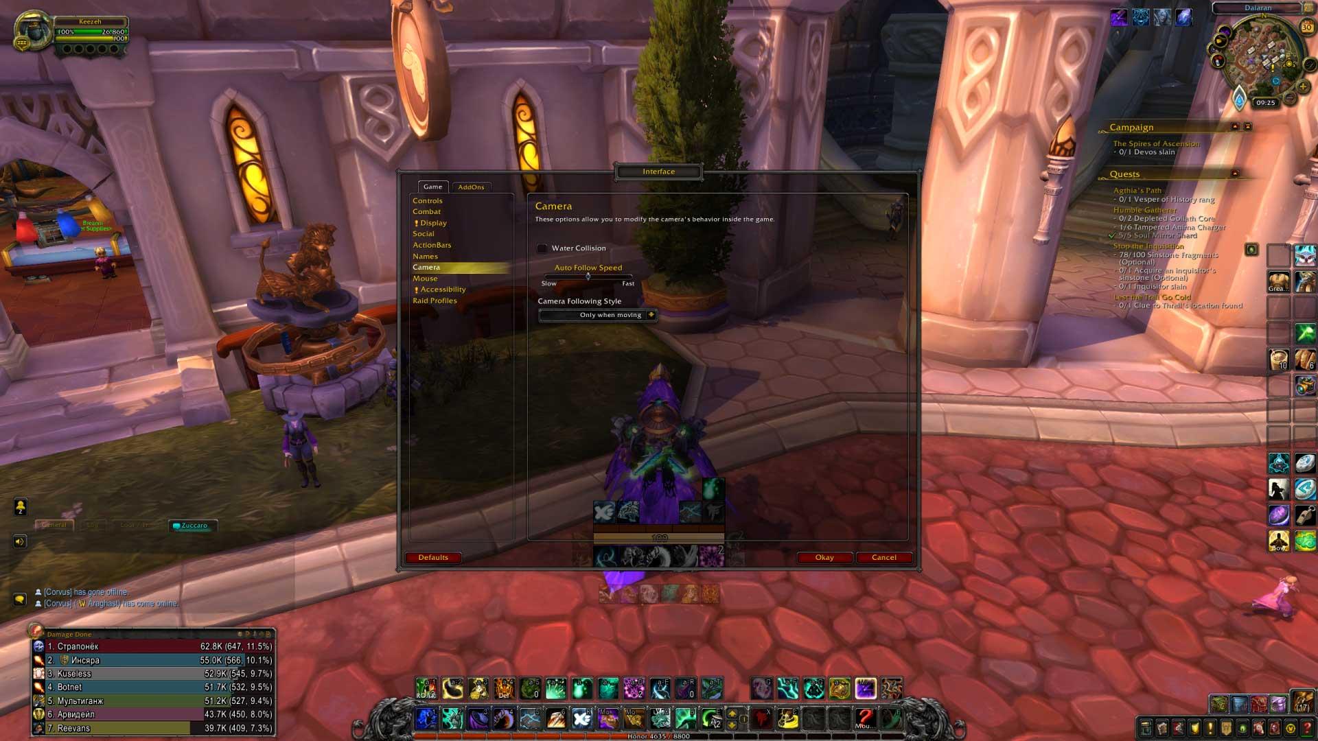 World-of-Warcraft-Ustawienia-interfejsu-5